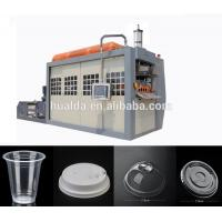 China Large plastic cup lid thermoforming machine on sale