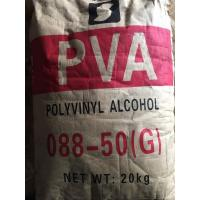 China Polyvinyl Alcohol powder for industry use on sale