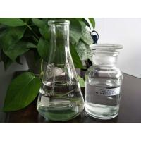 Buy cheap 30% Sodium Methoxide Liquid Sodium Methylate Liquid For Medicine Industry product