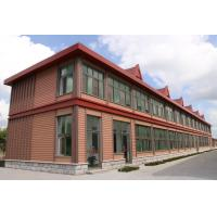 Buy cheap Durable Safety Econogy Prefabricated Container Homes Long Lifetime product