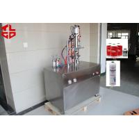Buy cheap Pneumatic HFC-134A Gas Refrigerant Filling Machine Semi Automatic Easy Operation product