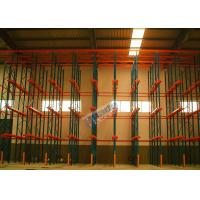 Buy cheap Warehouse Storage System Drive In Racking For Large Volume Identical Goods from wholesalers