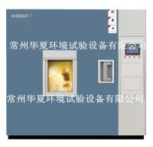 Buy cheap Chambre d'essai concernant l'environnement/essai à chocs de la température 50HZ product
