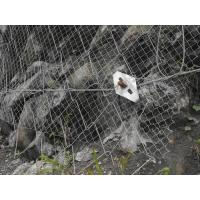 Buy cheap SNS Slope 1770MPA Rockfall Protection Steel Wire Mesh Fence Corrosion Resisting product