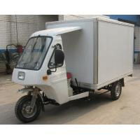 Quality Cargo Tricycle ( FM200ZH-2C ) for sale