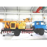China YDC-2B1 Waterwell Drilling Rig Drilling Capacity drilling Depth 650m wholesale