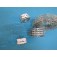Buy cheap Brick mesh/coil mesh/building materials product