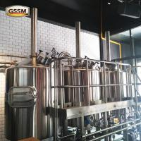 Buy cheap Direct Fired Commercial Beer Brewing Equipment With Combi - Tank / Kettle Whirlpool Tun from wholesalers