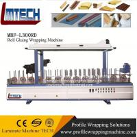 Buy cheap MBF-300 PVC windows door frame profile laminating machine in china from wholesalers