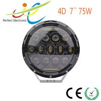 China New design 7inch 75w hi/lo beam led working lights,7 inch led headlight for Jeep Wrangler wholesale
