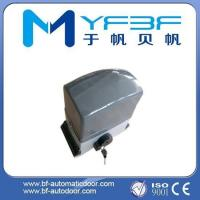 Buy cheap High Safety Sliding Door Motor , Automatic Sliding Gate Opener Motor product