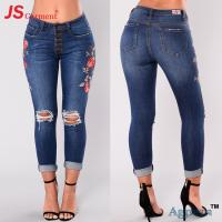 Breathable Ladies Ripped Skinny Jeans Zipper Fly Closure Type
