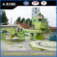Buy cheap RCC pipe machinery of vertical vibration casting type product