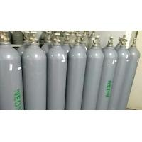 Buy cheap 99.999% Neon Gas Ne Gas Manufacturer product
