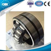 China High speed Spherical Roller Bearing 452309 CACM2/W502 Rotary vibrating screen bearing 452309CACM2/W502 wholesale