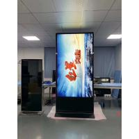 China Floor Stand Standalone Digital Signage Advertising Display Android / PC Touch Screen 98 on sale