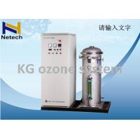 Buy cheap Water cooling Large Ozone Generator with Oxygen concentrator For Industrial Water Treatment product