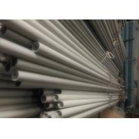 Buy cheap Liquor Tank Seamless Stainless Steel Pipe , Thin Wall Stainless Steel Tube / Pipe ASTM A789 S32750 product