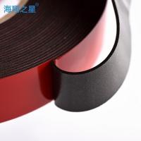 Buy cheap Waterproof PE Foam Tape , Structural Foam Glazing Tape Hot Melt Adhesive from wholesalers
