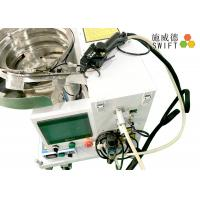 Buy cheap Durable Automatic Cable Tie Machine With 0.7S/1pcs Fast Bundling Speed product