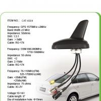 Buy cheap Black AM FM Car GPS Antenna With 0.3M Sticker , SMA Male Connector product