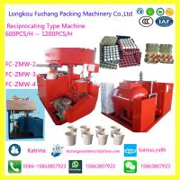 Buy cheap Reciprocating Type Pulp Molding Machine Waste Paper Egg Tray Forming Machine product