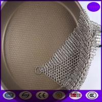 Buy cheap Stainless Steel Metal Pad Scrubber Kitchen Cleaning with best price (direct china factory) product