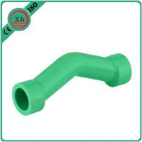 Practical PPR Plastic Fittings Bypass Bend , Short Radius Inspection Bend Pipes