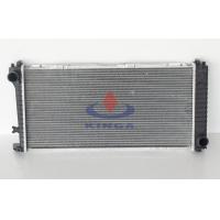 Buy cheap Aluminum Radiator , BMW Radiator Replacement Of 520 / 525 / 530 / 730 / 740d 1998 2000 MT product