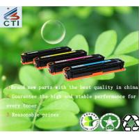 Buy cheap Compatible HP CB540/1/2/3 color toner cartridge product