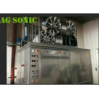 AGSONIC Car Wash Ultrasonic Tire Cleaner Machine With Pneumatic Lift