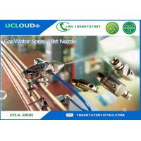 Buy cheap Ucloud Outdoor Fogging Nozzles Low Pressure 1μm To 20μm With CE Certification product