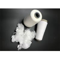 Buy cheap High tenacity 1.2d x 38mm PSF Ring Spinning Fiber Optical White product