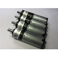 Buy cheap Low Noise Four Speed Camera Pan Tilt Small Motor,Planetary Gear Box from wholesalers