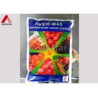 Buy cheap Mancozeb 85% TC Agricultural Fungicide CAS 8018 01 7 Grayish Yellow Powder product