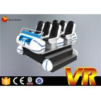 Amazing experience virtual entertainment with latest design for amusement park