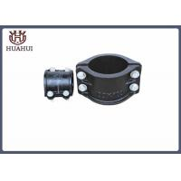 Buy cheap Repair Clamps Ductile Iron Pipe Fittings For PVC / DI Pipe Stable Performance product