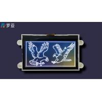 Buy cheap LCD Display Super Wide Viewing Angle Custom LCD Panel 3 Colors Printing from wholesalers