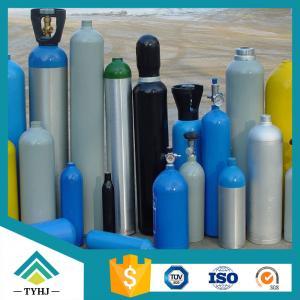 Buy cheap Rofin Laser Gas XeF/KrF/NeF/Mixture Gas from wholesalers