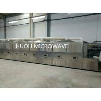 Buy cheap SS304 Food Grade Microwave Drying Equipment For Food Baking product