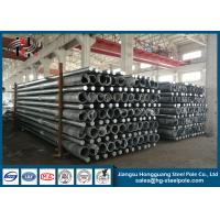 Buy cheap 350daN Octagonal Steel Tubular Pole For Transmission Line Overhead Project product