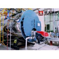 Buy cheap Package Type Fire Tube Oil Steam Boiler Machine 1 Ton - 20 Ton Wet Back Structure product