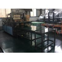 Buy cheap Automatic Paperboard Partition Clapboard Assembly Machine 1200 X 800 - 8 N Model product