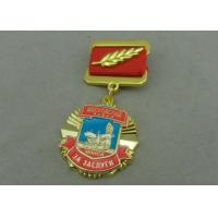 Buy cheap Zinc Alloy Die Casting Custom Awards Medals , Military Medals With Hard Enamel product