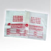 Buy cheap Custom printed Flat Poly Bag eco friendly large plastic food bags product