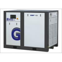 Buy cheap Mining Industry VSD Air Compressor , 45 kW 8 Bar Electric Air Compressors product