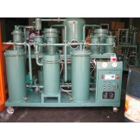 China Used Lubricating Oil Purification Oil Separation Oil Purifier Plant on sale