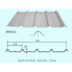 Buy cheap 色の鋼鉄タイル product