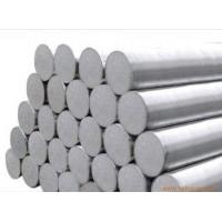 Buy cheap JIS Black 304L Stainless Steel Round Bars 310 321 GB DIN For Medical Equipment product