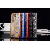 Buy cheap Cool Elegant Air Thin Translucent Plated Skull Case for Samsung Galaxy S4, S IV, i9500 product